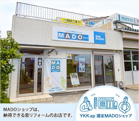 banner-madoshop